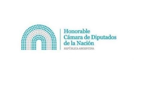 Invitación Audiencia Pública Universidades Nacionales